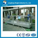 Wholesale aluminium alloy / hot galvanized suspended scaffolding / suspending platform / scaffolding platform from china suppliers