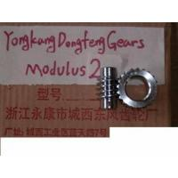 Wholesale Worm Gears and Worms from china suppliers