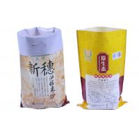 Wholesale 25kg Biodegradable Fertilizer Bag Polypropylene Anti Slip Gravure Printing from china suppliers