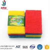 Hot sale cheap professional production cleaning sponge &scouring pad for kitchen