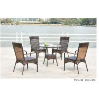 Wholesale factory pe rattan garden table chair outdoor furniture set from china suppliers