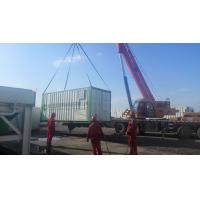 Wholesale Container type Onsite Nitrogen Generator with Nitrogen Gas System CE ISO from china suppliers
