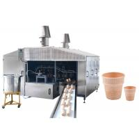 Wholesale 1.0HP Automatic Wafer Making Machine , Ice Cream Wafer Machine With 4-5 LPG Consumption from china suppliers