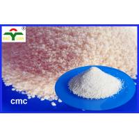 Wholesale Dispersable Salt Chemical Poly Anionic Cellulose PAC for Drilling Mud with High DS from china suppliers
