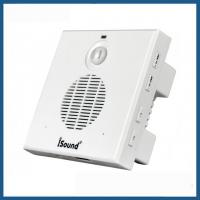 Wholesale COMER infrared motion sensor safety alarm voice prompt devices from china suppliers