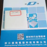 Wholesale plastic sheet pom ptfe hdpe pp sheet from china suppliers