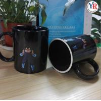Buy cheap Promotion Dragon Ball Ceramic Coffee Mugs , Color Changing Mugs Custom from wholesalers