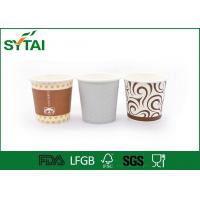 Buy cheap Eco - friendly Personalised Disposable Drinking Cups Printing With Teacher from wholesalers