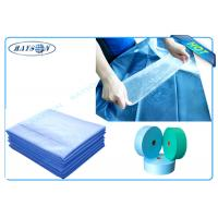 Wholesale Blue or Green Waterproof PP Non Woven Medical Fabric for Surgical Mask or Disposable Bedsheet from china suppliers