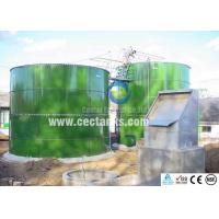 Wholesale 0.25 mm ~ 0.40 mm Coated Porcelain Enamel Glass Lined Tank , Potable Water Storage Tanks Steel from china suppliers