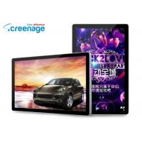 "Wholesale 21.5"" Quad Core Intel I5 1080P Touch Screen Table / Desktop Laptop Computer from china suppliers"