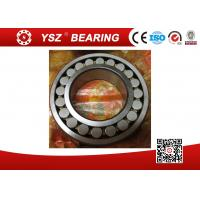 Buy cheap 22219 HLS C3 Fag Spherical Roller Bearing , Ultra Low Friction Bearings Made In Germany from wholesalers