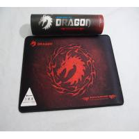 Buy cheap Standard size 220*180mm natural rubber foam mouse pad for printing from wholesalers