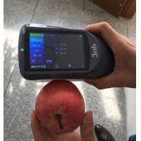 Wholesale YS3060 high accurate spectrophotometer color measuring equipment for laboratory purpose with color management system from china suppliers