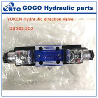 Wholesale Hydraulic directional type solenoid controlled valve Medium Pressure YUKEN DSG-02-2D2 from china suppliers