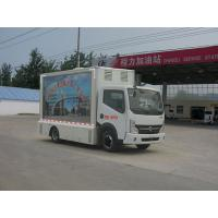 Wholesale Dongfeng Japanese-made Mobile LED vehicle (CLW5070XXC4) from china suppliers