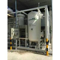 SINCE GAS portable nitrogen generator verified CE/ASME for SMT&Electron industry