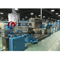Wholesale Plastic Extrusion Line For Building Wire With Drawing Inlet Dia 2.5-3mm Out Dia 0.8-1.7mm from china suppliers