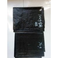Wholesale CE Certificate PP / PE Woven Geotextile Membrane 80g Woven Filter Fabric from china suppliers