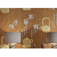 Wholesale Chinese Style Asian Inspired Wallpaper , Wet Embossed Dining Room Wallpaper from china suppliers