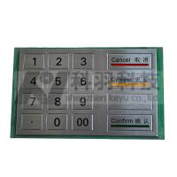 Wholesale Waterproof Metal Numeric Keypad For Self Service Terminal FCC from china suppliers