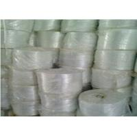 Wholesale Less Fuzz White E Glass Fiberglass Extrusion Molding With Thermoplastic Roving from china suppliers