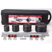 Wholesale Black Painted Steel Colllars Dumbbell Barbell Set 15kg 20kg 30kg 50kg from china suppliers