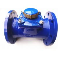 Wholesale DN150 Woltmann Cold Water Meter Durable Dry-dial Magnetic from china suppliers