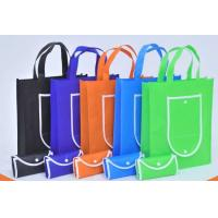 Wholesale Hot-selling Fancy Popular Foldable Non woven bag Shopping bag In special design from china suppliers