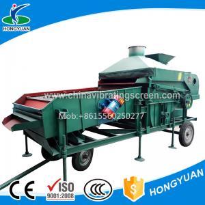Wholesale Marine algae gravity cleaning machine Sesame grading equipment from china suppliers