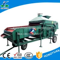 Wholesale Moringa seed vibrating sieving equipment Almond cleaning gravity sifter from china suppliers