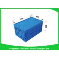Wholesale Recyclable Industrial Collapsible Plastic Box , Plastic Folding Crate For Logistics from china suppliers