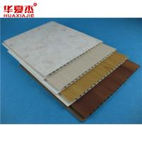 Wholesale Wooden Laminated Pvc Panels To Decorate Interior Wall And Roof from china suppliers