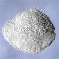 Wholesale Welan Gum from china suppliers