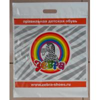 Wholesale Customized6 colors gravure printing Female cosmetics / Gift Plastic Packaging Bags With Handles/Fun pack, puzzle book from china suppliers