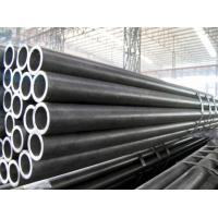 Wholesale API 5L seamless steel pipe for low-pressure fluid. from china suppliers