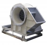 Wholesale FRP FAN from china suppliers