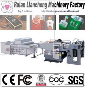China 2014 Advanced rotary screen printing machine on sale