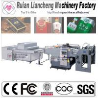 China 2014 Advanced rotary screen printing machine on sale