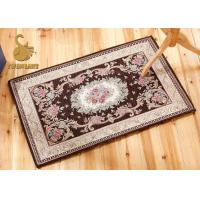 Wholesale Non Deformation Outdoor Floor Rugs And Carpets OEM / ODM Available from china suppliers