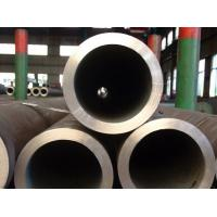 Buy cheap API Carbon Steel Seamless Pipes / Casing Pipe / Line Pipe With Fixed Length from wholesalers