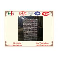 Buy cheap 1.4837 High Temperature Steel Material Box EB22492 from wholesalers
