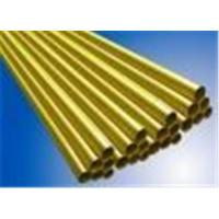 Buy cheap C31400 Leaded Commercial Bronze Rods from wholesalers