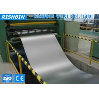 Buy cheap 1250 mm Width 10 Strips Coil Silicon Steel Slitting Machine with PLC Controller from wholesalers
