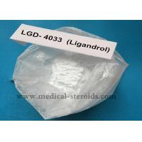 Wholesale Ligandrol LGD-4033 For Cutting Weight from china suppliers