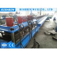 Wholesale High Grade Steel Shutter Door Machine With Chain Transmission For Door / Window Frames from china suppliers