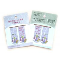 Wholesale Creative Printable Magnetic Bookmarks for Souvenir and Gifts with 200 x 25mm Unfolded from china suppliers