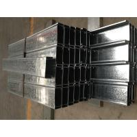 Wholesale Galvanised Steel Purlins Suspended Ceiling Profile-Steel For Structural Steel Building from china suppliers