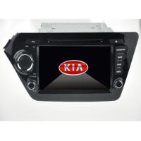 Buy cheap 2 Din 8 Inch Automobile DVD Players 3G for K2 in Dash Car Dvd from wholesalers