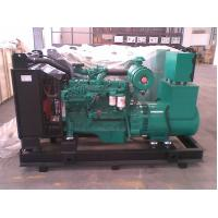 Wholesale Cummins 60Hz diesel generator set 30KVA price from china suppliers